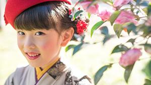 7歳のハイカラさん